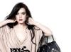 Lindsay Lohan per Fornarina