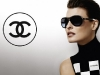 03-ad-campaign-eyewear-spring-summer-2012-by-karl-lagerfeld