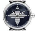 L'ora di Louis Vuitton: Forever Blue Infini