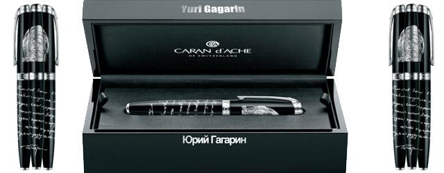 La Limited Edition Yuri Gagarin di Caran d'Ache