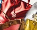 Le borse metal di Coccinelle